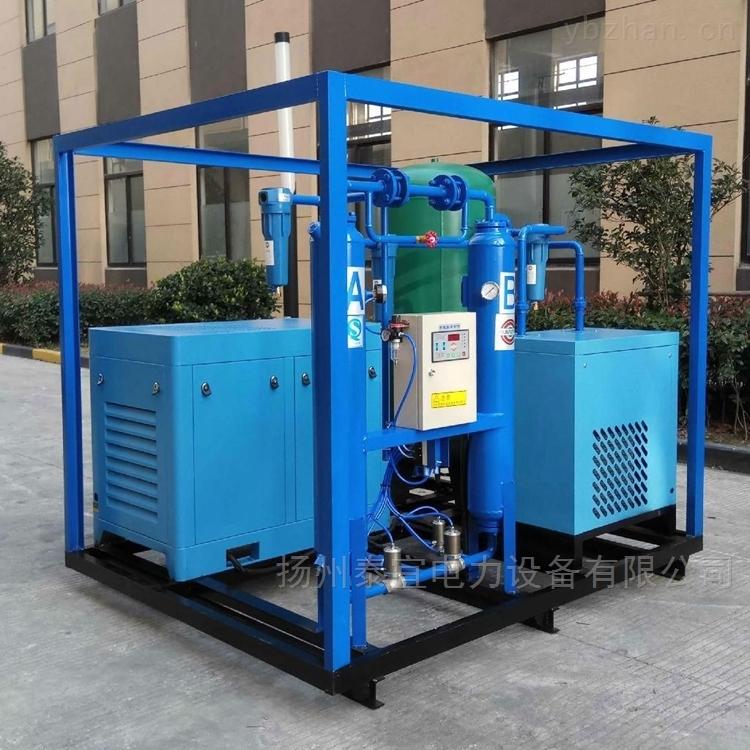 承装修试干燥空气发生器现货供应