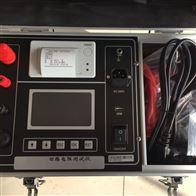 承试五级电力设备回路电阻测试仪