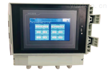 MPG-6099壁挂式多参数测COD氨氮透明度浊度