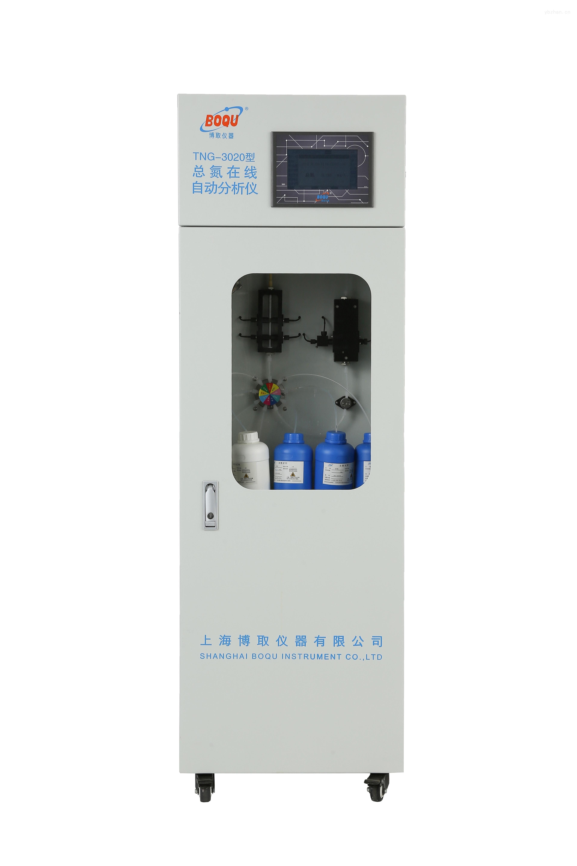 带CEP认证的在线总磷分析仪,TP在线监测仪