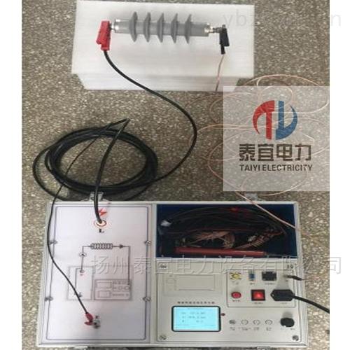 智能型干扰型直流高压发生器承试承装承修