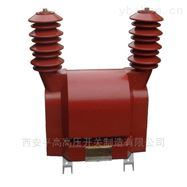 JDZW-35Q、JDZW-35GJDZW-35电压互感器