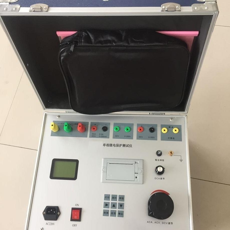 继电保护测试仪承试五级设备