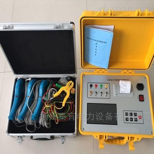 全智能数字电容电感测试仪报价