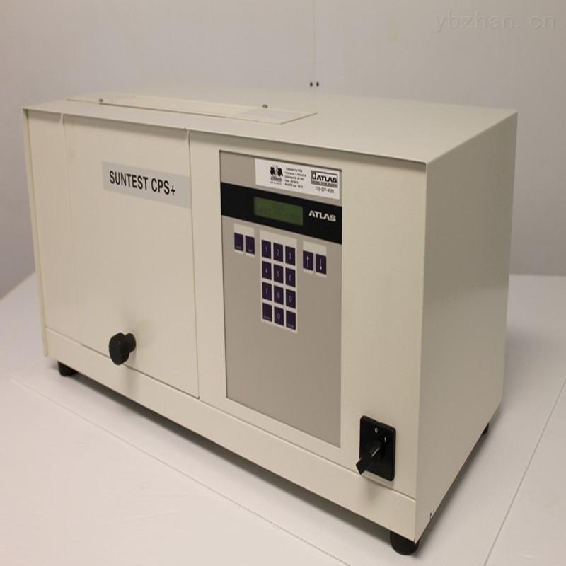 CPS+台式氙灯老化试验机