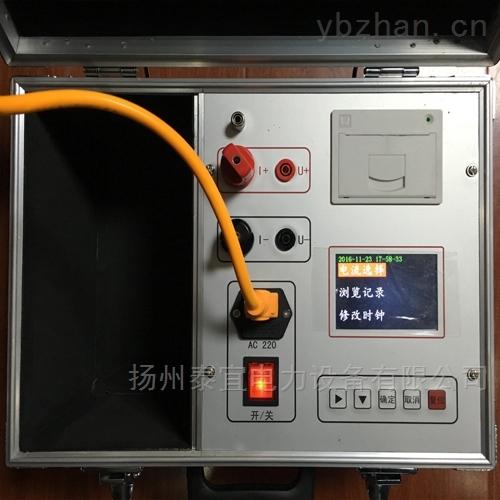 高精准回路电阻测试仪