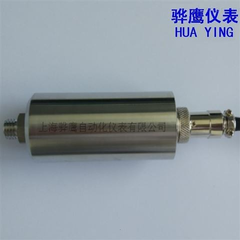 ST-2振动速度传感器