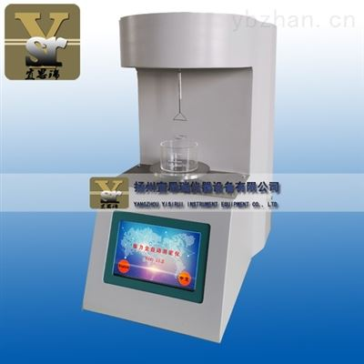 VZL3000全自動界面張力測試儀