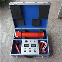 120KV/2mA便携式直流高压发生器