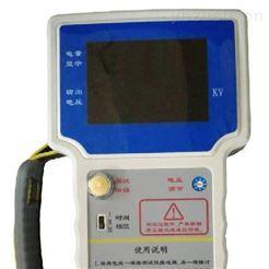 TYLJ-800雷击计数器