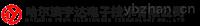 SK-100包装纸水分测量仪】报纸水分仪】纸张水分仪