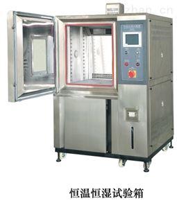 ZT-CTH-120L-S二手恒温恒湿试验箱