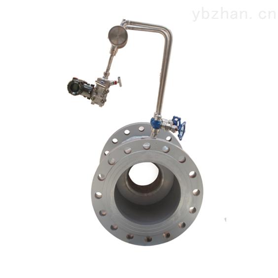 山东 标准喷嘴流量计 节流装置 加工定制