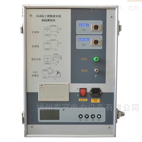 扬州变压器高压介质损耗测试仪