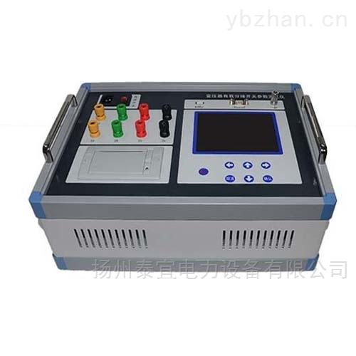 有载分接开关测试仪输出电流不小于1A