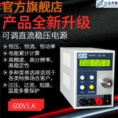 HSPY 600-01600V1A 可调直流稳压电源