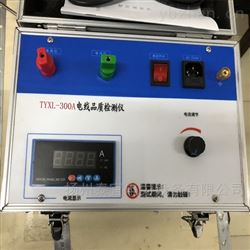 便携式500A大电流发生器电线品质检测仪