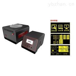 DTZ-400系列表面温度计校准系统稳定性高
