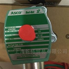8215G020美国ASCO燃气电磁阀产品应用