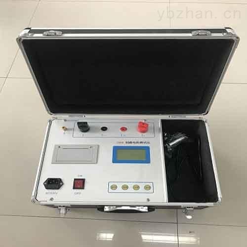 回路电阻测试仪三级承试设备