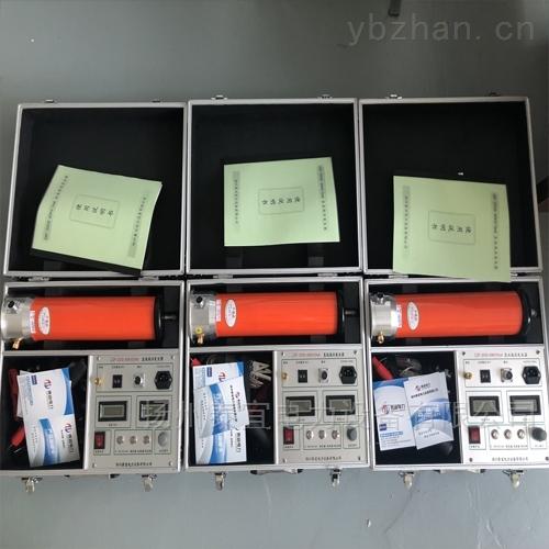 全智能300KV直流高压发生器价格