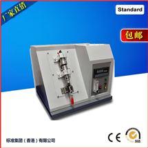 熔喷布气体压力差检测仪/口zhao压差试验仪