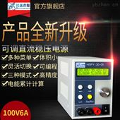 HSPY 1500-002Hspy1500-002 可调直调 直 流稳压电源