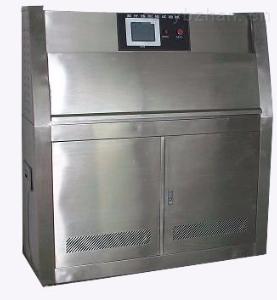 紫外塑胶 老化试验箱