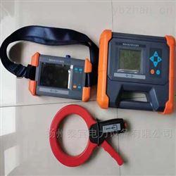 新型数字式带电电缆识别仪