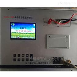 高功能电容电感测试仪