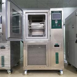 KB-T-80烤漆高低温试验箱