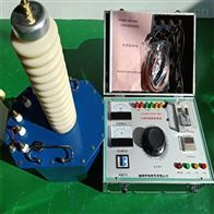 10KVA/150KV高压试验变压器