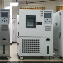 KB-TH-S-225广东科宝触摸屏恒温恒湿试验箱