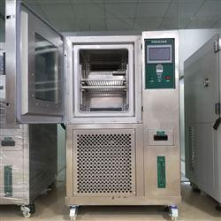 408L湿热交变恒温恒湿试验箱