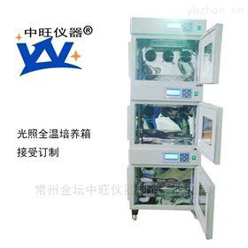 ZWTX-03A三层组合光照培养箱厂