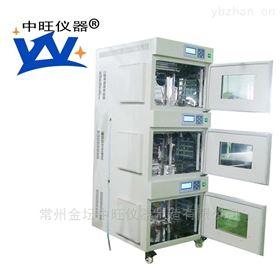 ZWPX-50-3智能组合式(三温区)生化培养箱