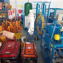 直流高压发生器/直高发/电力承装修试设备