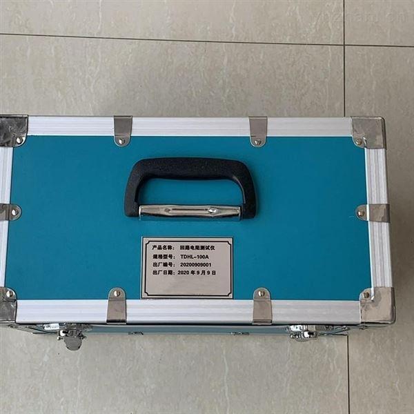 SXHL-100C智能回路电阻测试仪