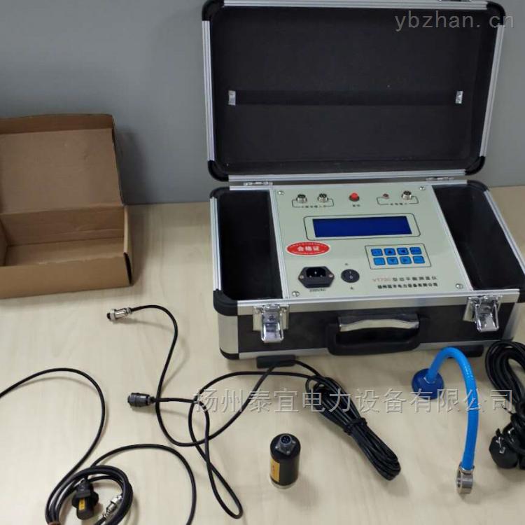 现场旋转机械动平衡测量仪