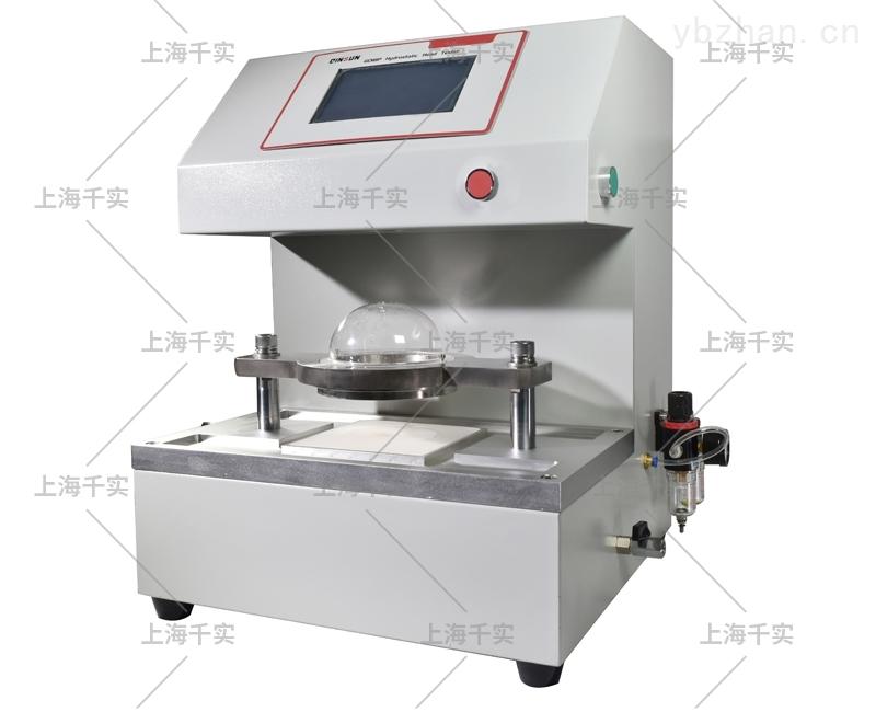 织物抗渗水性测试仪/纺织品防水试验仪
