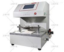 G018织物抗渗水性测试仪/纺织品防水试验仪