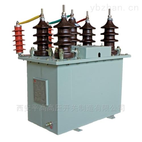 JLSGL-6、10型防雷干式高压计量箱