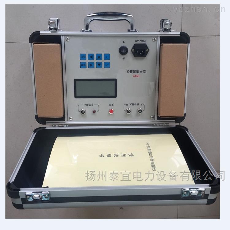 高精准中文版数显动平衡测量仪