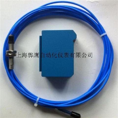 电涡流摆度胀差传感器