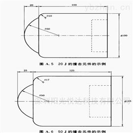 Sun-50JCJ充电桩摆球及落锤冲击试验机NBT33008.1