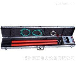 380V语音高压无线核相仪