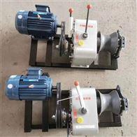 三级承装修试设备租赁费用--电动绞磨机
