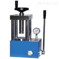实验室手动液压压片机