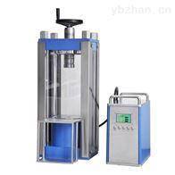 电动压片机100吨陶瓷粉末压型机