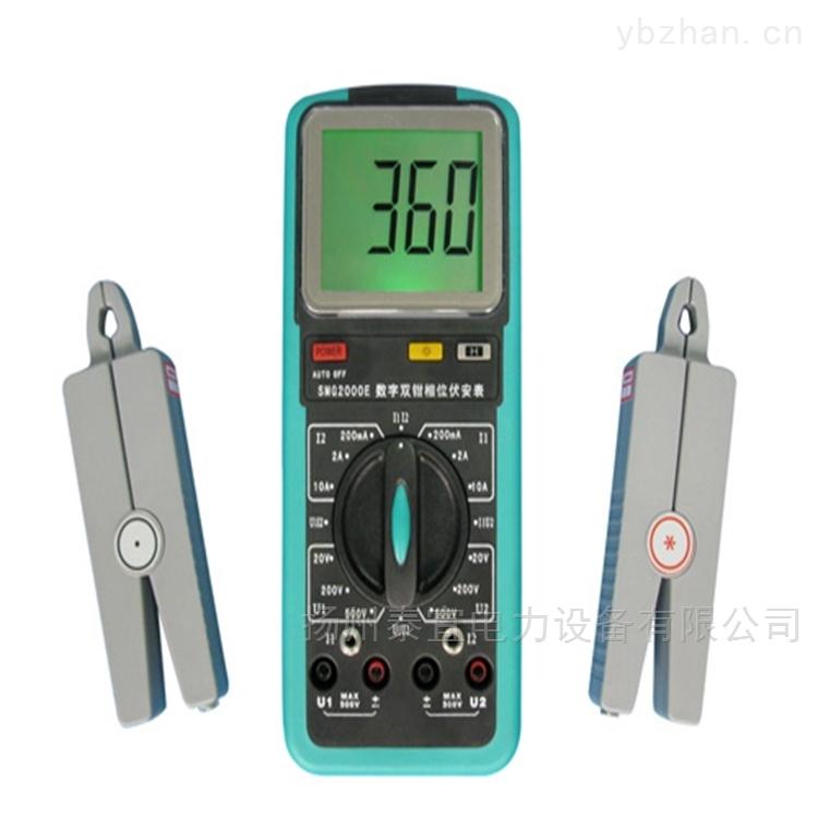 数字式双钳相位伏安表出售电力承装修试设备